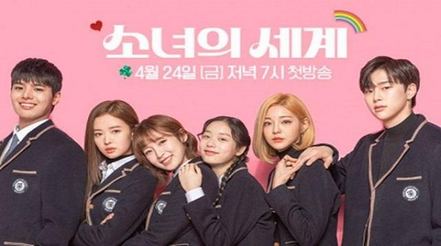 Drama Korea Sekolah