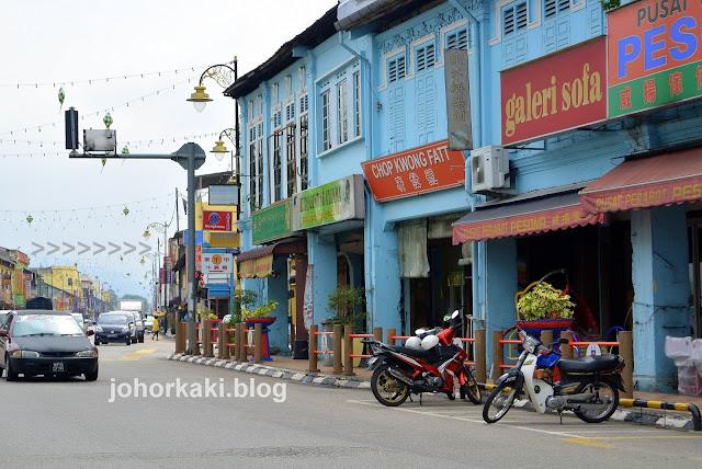 Famous-Beef-Noodles-Tangkak-Johor-东甲牛腩面