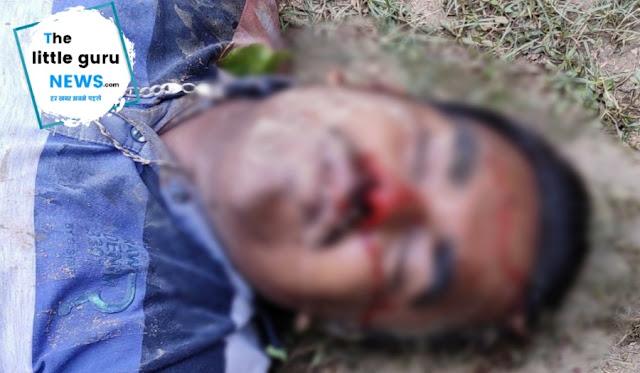 नेपाली युवक की भारत में गोली मारकर हत्या, सीमावर्ती गांव में मिली लाश