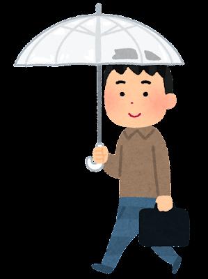 傘をさして歩く人のイラスト(男性)