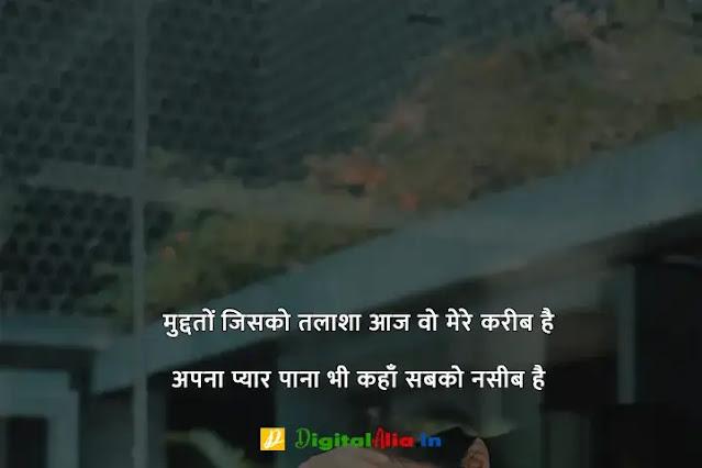 breakup shayari lyrics, breakup shayari gujarati, top 10 breakup shayari in hindi, breakup shayari attitude, breakup shayari in english, heart touching breakup shayari, जख्मी ब्रेकअप शायरी हिंदी, दोस्त ब्रेकअप शायरी, प्यार में ब्रेकअप शायरी, ब्रेकअप शायरी मराठी, ब्रेकअप शायरी फोटो boy, ब्रेकअप शायरी in English, ब्रेकअप शायरी इन हिंदी इमेजेज, ब्रेकअप शायरी इमेजेज, ब्रेकअप होने के बाद की शायरी, दोस्त ब्रेकअप शायरी, ब्रेक उप शायरी इन हिंदी, ब्रेकअप शायरी इन हिंदी इमेजेज, ब्रेकअप शायरी in English, जख्मी ब्रेकअप शायरी हिंदी, ब्रेकअप शायरी Download, ब्रेकअप शायरी फोटो boy