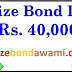 Prize Bond 40000