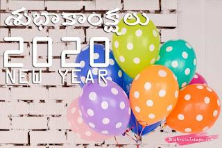 new year greetings in telugu, happy new year wishes in telugu 2020
