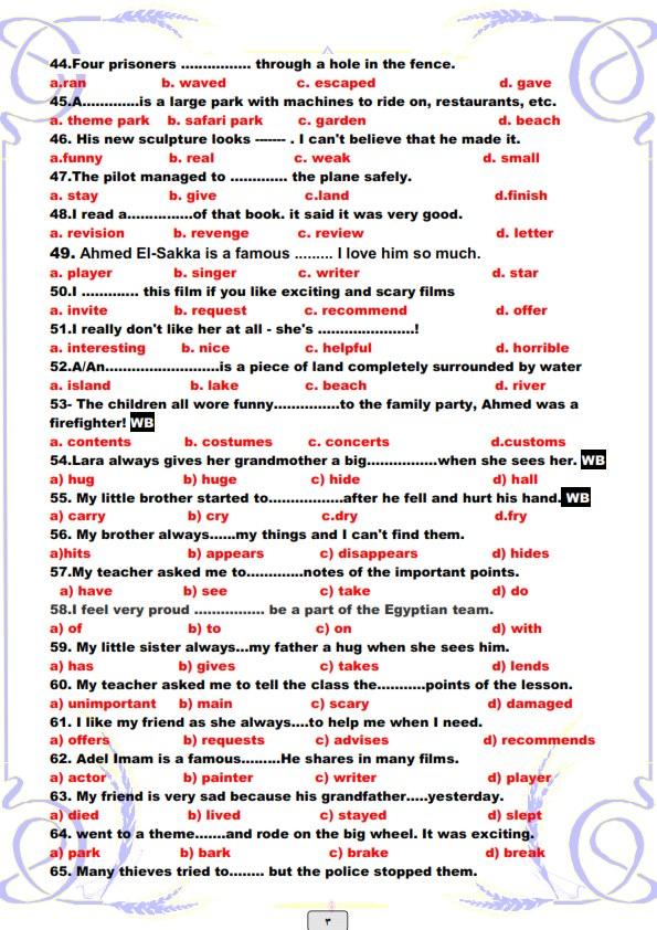 لغة انجليزية l مراجعة الوحدة 9 تانية اعدادى ترم ثاني 3