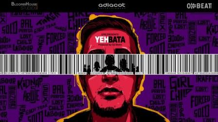 Yeh Bata Lyrics - EPR