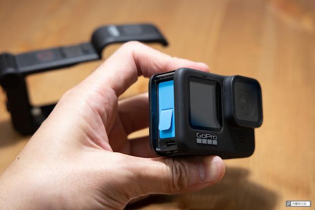 【開箱】發揮 GoPro 攝影機完整擴充能力 - Media Mod 媒體模組 - Media Mod 的安裝方式造成更換電池的不便