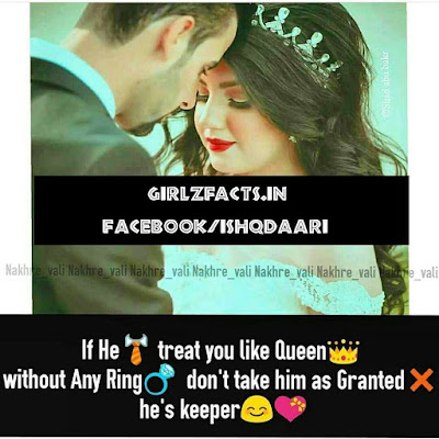 If he treat like Queen without any ringdon't take him as Granted he's keeper