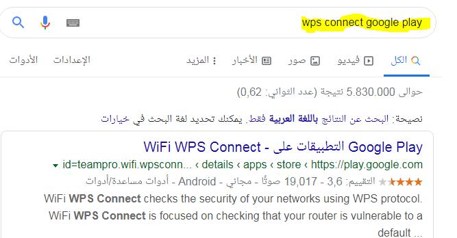 تحميل تطبيق wibr مجانا