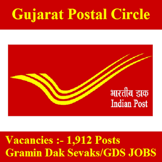 Gujarat Postal Circle, freejobalert, Sarkari Naukri, Gujarat Postal Circle Answer Key, Answer Key, gujarat postal circle logo