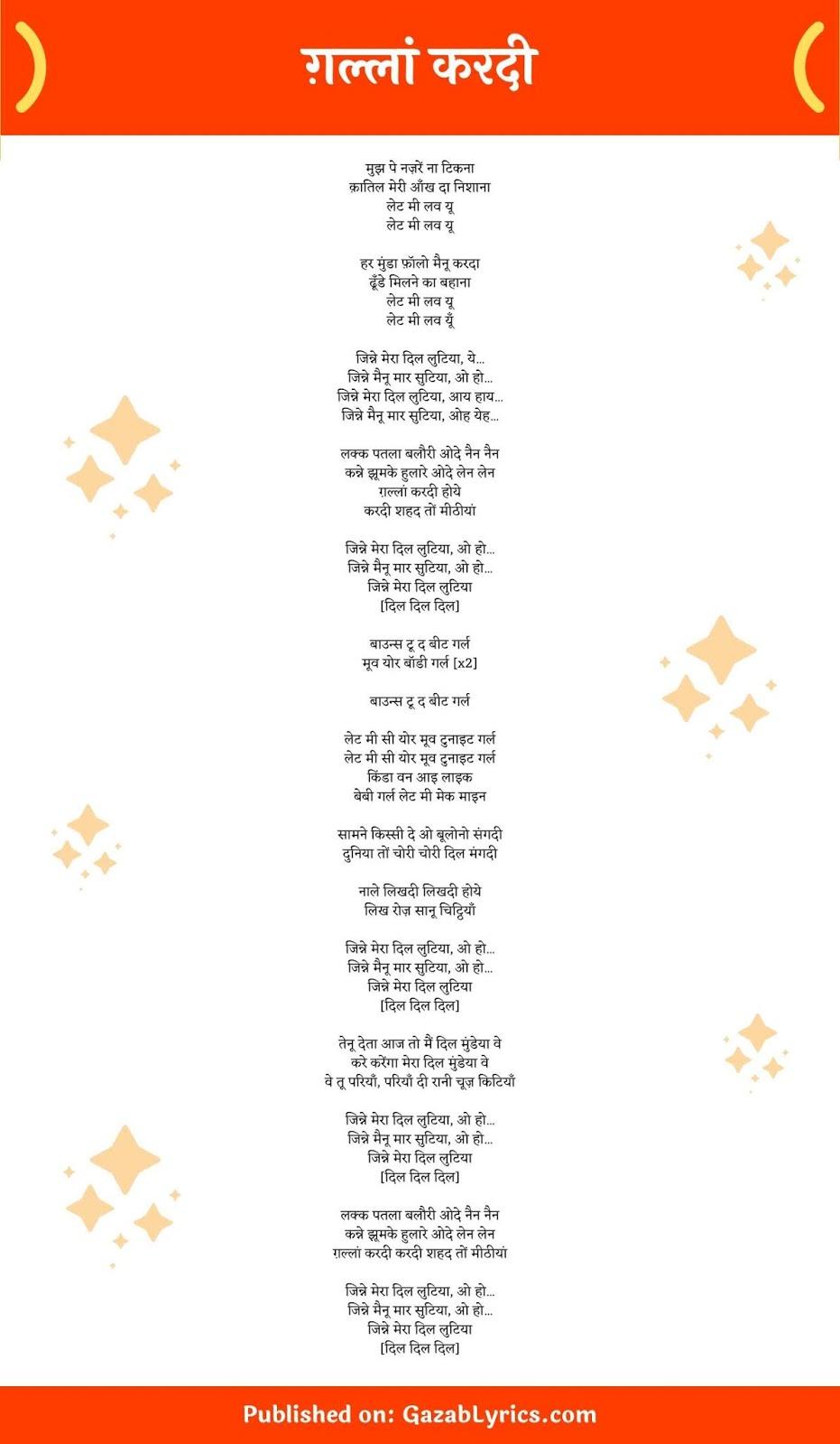 Gallan Kardi song lyrics image