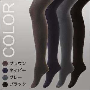 c4410a5dd The SmooFit 80 denier men s tights are available online from Rakuten Global  Market.