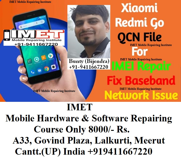 Xiaomi Redmi Go QCN File For IMEI Repair | Fix Baseband
