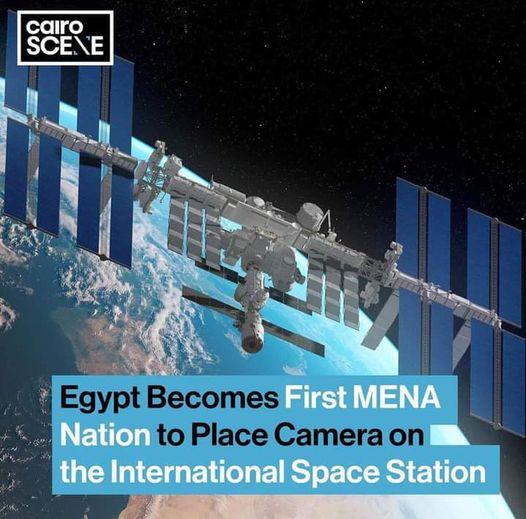كاميرا مصرية ... على محطة الفضاء الدولية