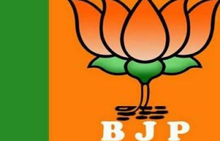 whip-issued-to-bjp-mps