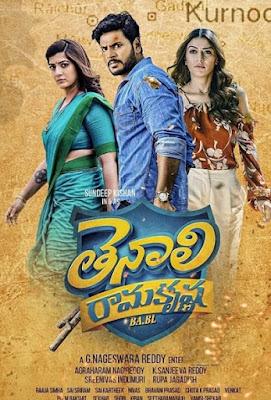 Tenali Ramakrishna BA.BL (2019) Dual Audio Hindi 720p UNCUT HDRip ESubs Download