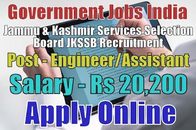 JKSSB Recruitment 2018
