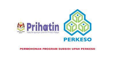 Permohonan Program Subsidi Upah PERKESO Online (Wage Subsidy)