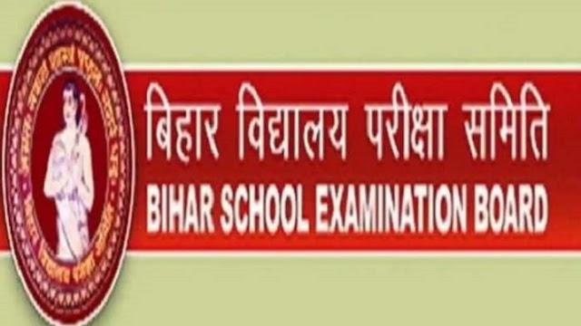 OFSS Bihar Inter Admission 2021