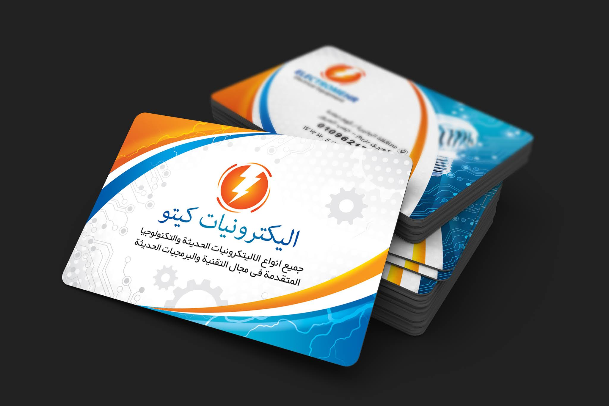 Download Free PSD Business Cards Free Business Cards, E-Business Cards