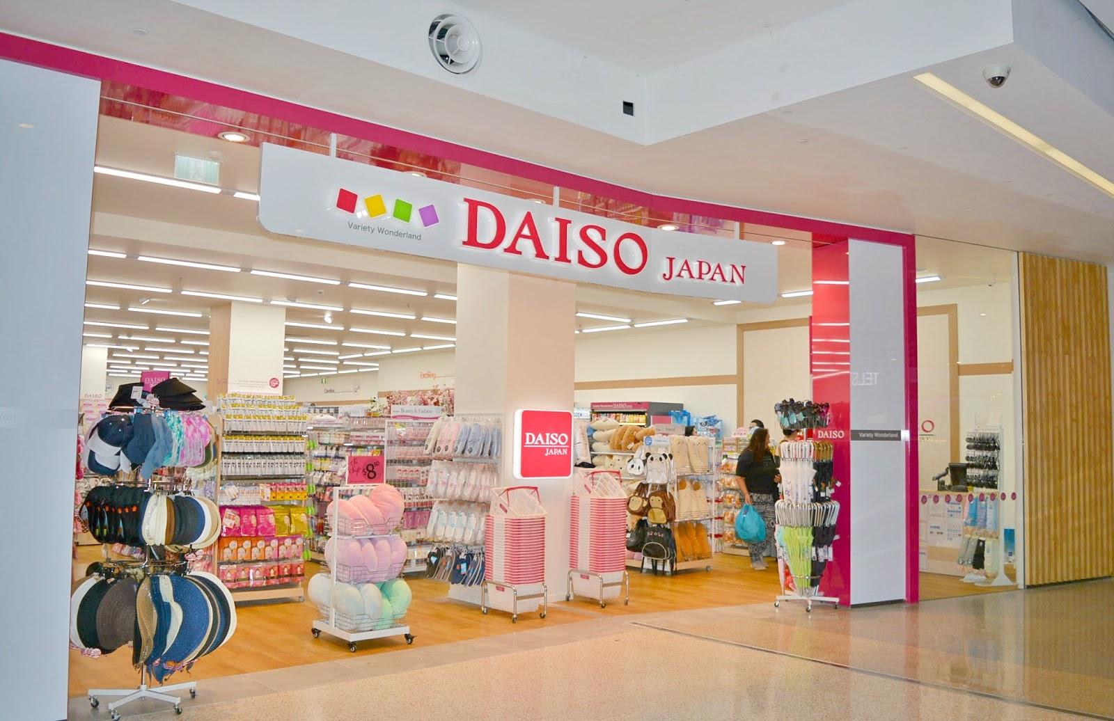 好货也可以很便宜!DAISO 女生必买美妆品!