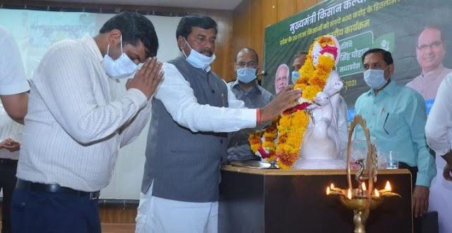 किसान आत्मनिर्भर होंगे तो देश आत्मनिर्भर होगा : राज्यमंत्री