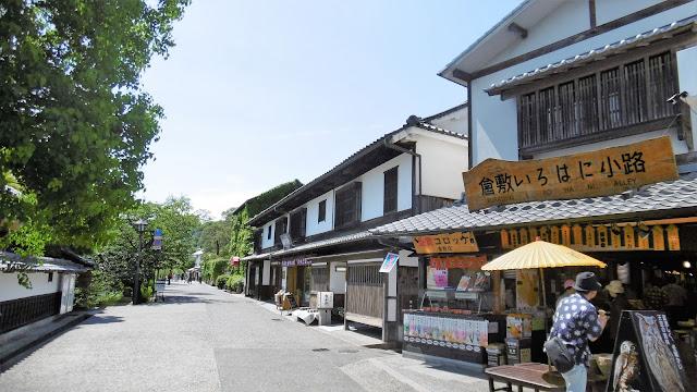 岡山県の倉敷美観地区にある、倉敷いろはに小路