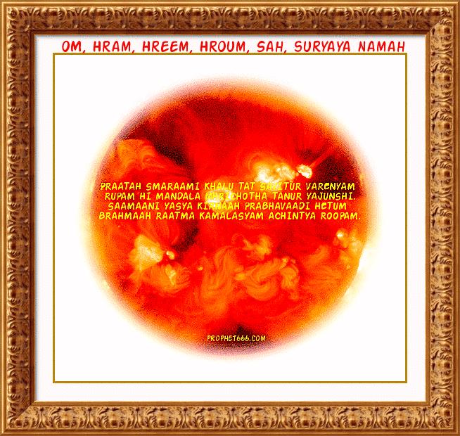 Prophet666 Hanuman Chalisa