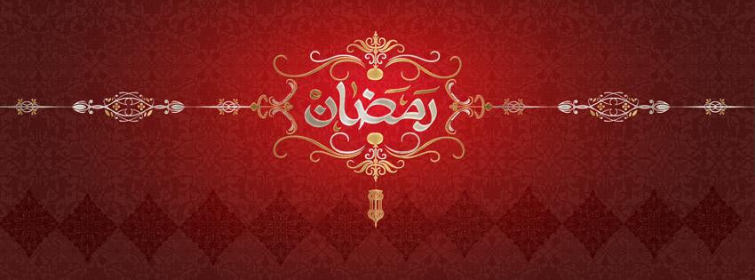 Ramadan 2020Facebook Cover Photos
