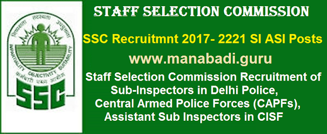 latest jobs, Police Jobs, Staff Selection Commission, Sub Inspectors, Assistant Sub Inspectors, SSC Recruitment, Government Jobs, Central Armed Police Forces, CISF
