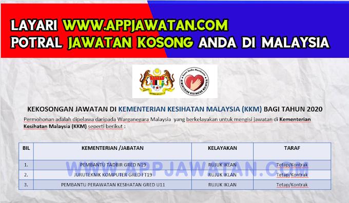 Jawatan Kosong Terkini di Kementerian Kesihatan Malaysia (KKM).