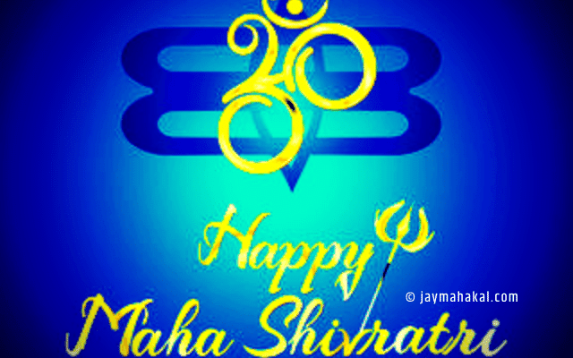 maha shivratri hd images 2020 download