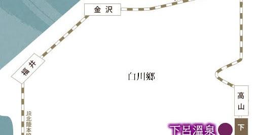 Transport Summary: 下呂溫泉 交通 & 票券