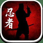 ikon Dead Ninja Mortal Shadow