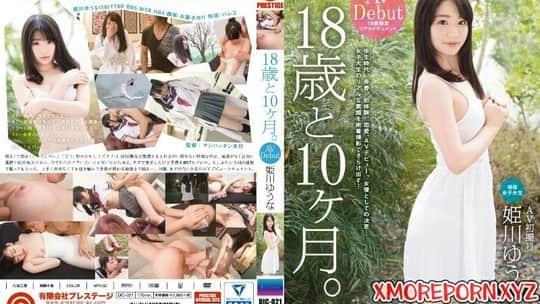 Himekawa Yuna in DIC-021 18-year-old And 10 Months