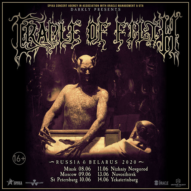 Cradle of Filth в России