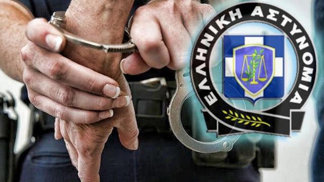 5 συλλήψεις στην Αργολίδα για διάφορα αδικήματα