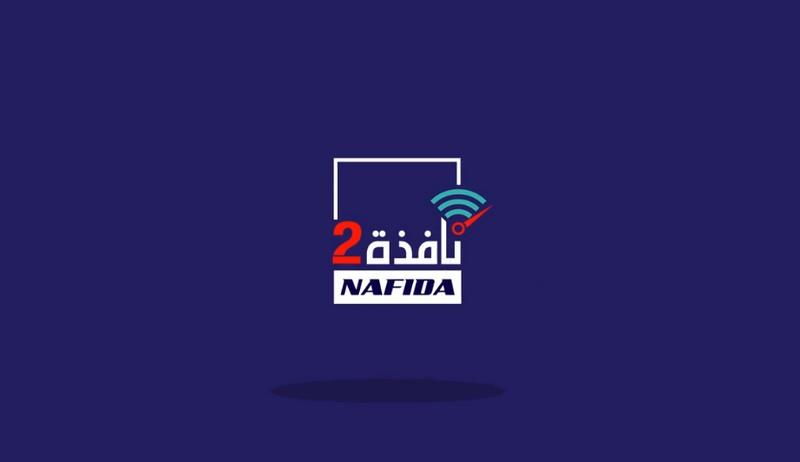 nafida 2