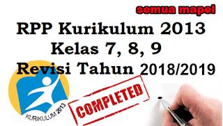 Selamat tiba dilaman kumpilan perangkat pembelajaran k Perangkat pembelajaran k13 smp revisi 2018/2019 lengkap semester 2 genap kelas 7 8 9