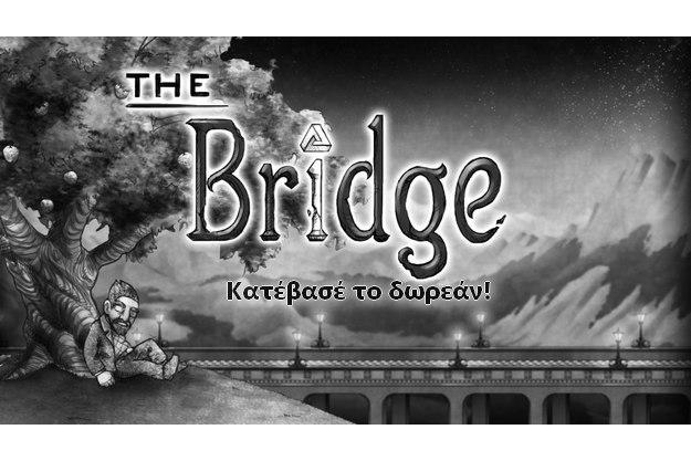 Δωρεάν το «The Bridge» από την από την Epic Games