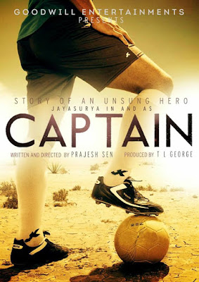 Captain malayalam movie