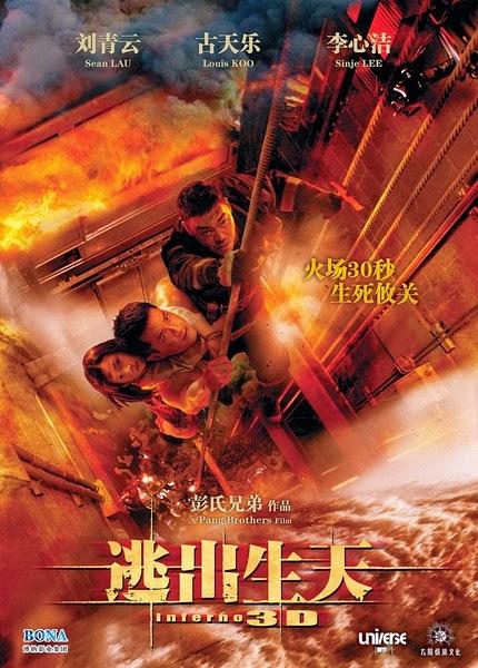 電影森林: 十月份港產片 愛上英雄也愛上鬼怪