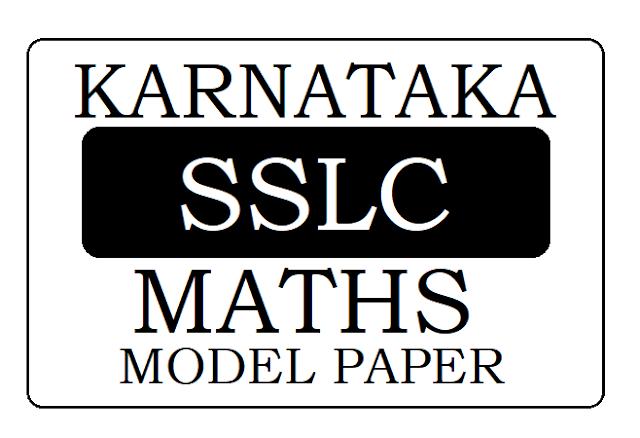 SSLC Mathematics: Computer Generated Model Question Papers 2020-21