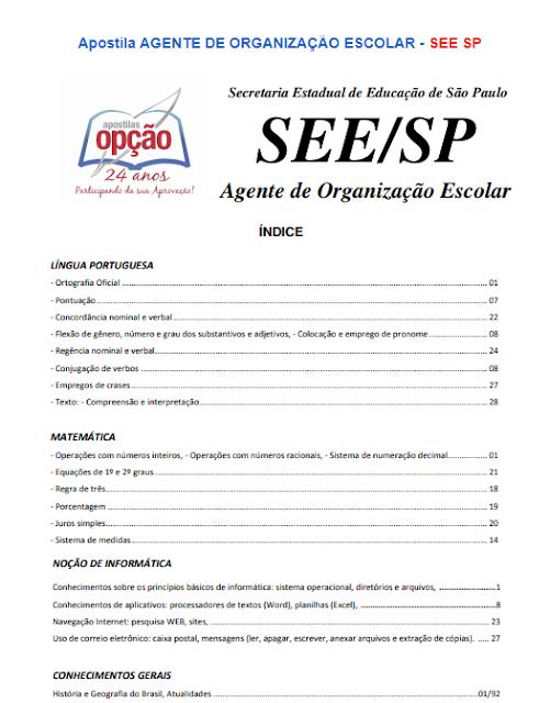 Apostila Agente de Organização Escolar Secretaria da Educação do Estado de São Paulo