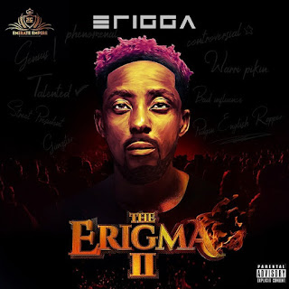 The Erigma II Album Full Download (ZIP FILE)