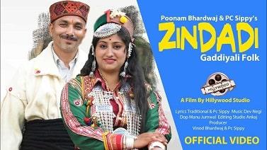 ZINDADI mp3 Song download | POONAM BHARDWAJ & P C SIPPY ~ Gaana Himachali