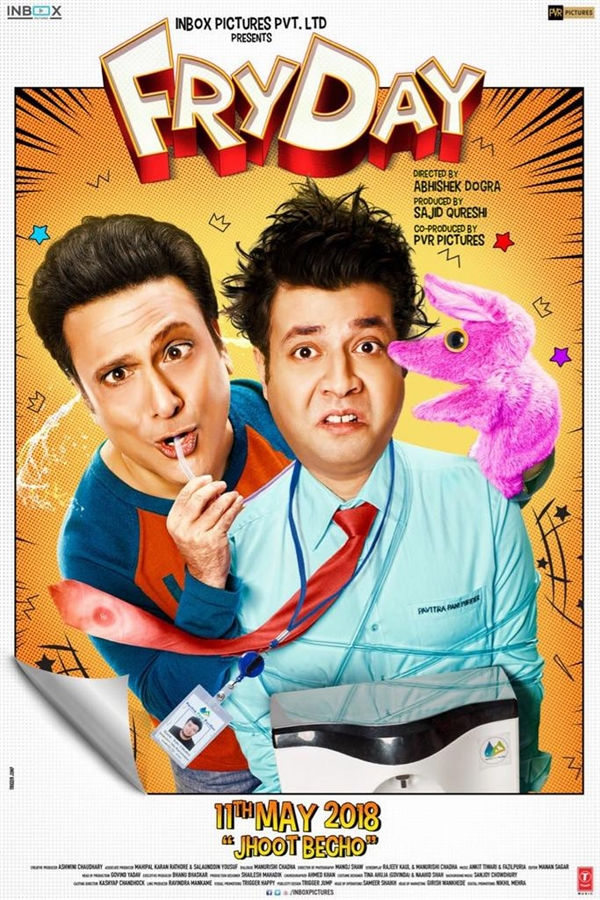 hit hindi movies 2018 wiki