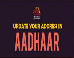 How To Change Address In Your Aadhaar Card Online