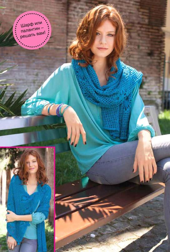 Вяжем шарф или палантин. Scarf - Crochet