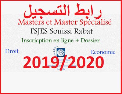 عاجل رابط التسجيل وشروط ولوج سلك الماستر والماستر التخصص 2020/2019