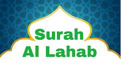 Surah Al Lahab